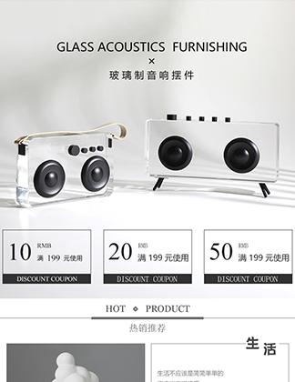 透明音响 低音炮 蓝牙 音箱 玻璃摆件