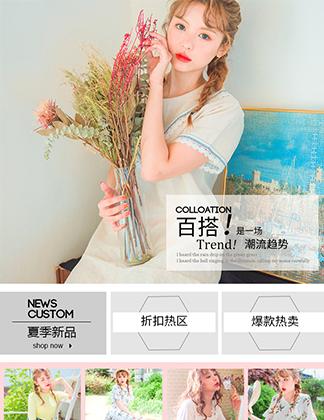 EX41 男女服饰 夏季女装 雪纺连衣裙 A字裙 小心机裙子 学生可爱服