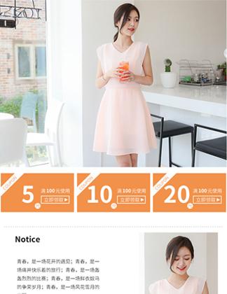 EX33 男女服饰 夏季 女 连衣裙 韩版 高腰无袖背心裙子 A字小短裙