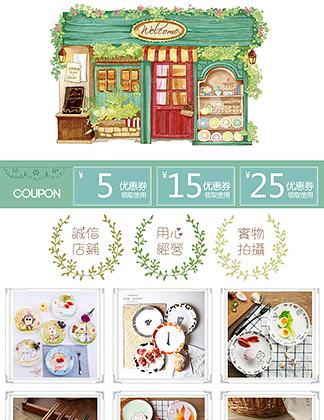 AA3 家居日用 创意家用卡通盘子 餐盘 陶瓷餐具套装 儿童水果盘