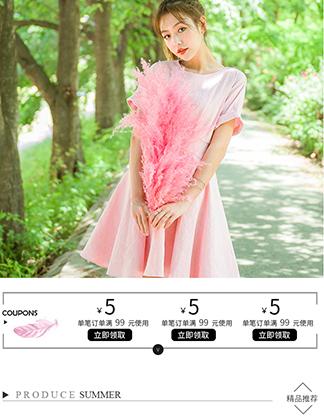 EX20 男女服饰 粉色 女装 夏 上衣 裙子 连衣裙 衬衣 半身裙 裤子 外套