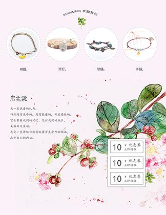 CC4 珠宝配饰 景德镇 文艺森系 民族风  复古编织 陶瓷手链