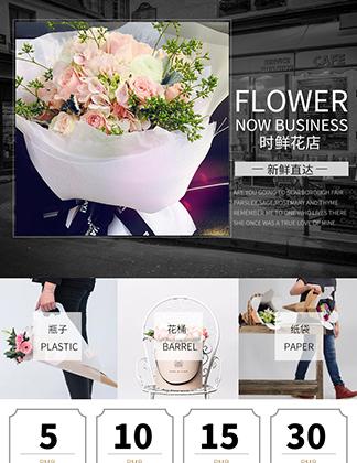 EX37 鲜花园艺 玫瑰百合花束 满天星 生日鲜花礼盒 家居饰品 居家日用