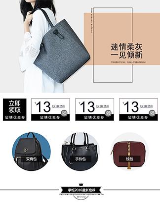 N8 鞋类箱包 简约大气 小清新 鞋 帽 女 箱包 饰品类 围巾 丝巾