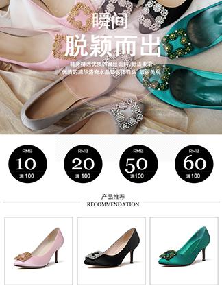 定制 【女鞋定制】时尚高跟鞋 欧美风 时尚 绑带鞋