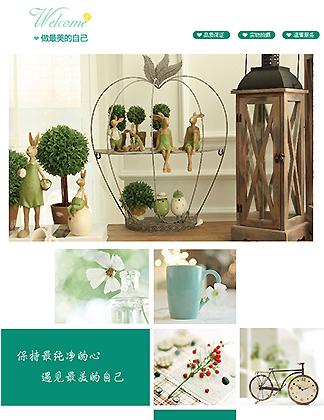 W3 家居日用 简约 创意家居 装饰 瓷器 摆件 创意 杂货 日用 茶具