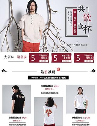 RD109 男女服饰 秋季 文化 汉服 男装 衬衫 帅气 复古 短袖 唐装