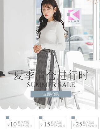 WD22 男女服饰 夏季 韩风 雪纺 连衣裙子 吊带 仙女 套装裙