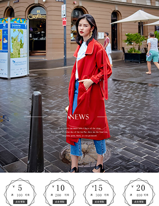 EX136 男女服饰 英伦风 日韩风 夹克 风衣 外套 气质 优雅 女装 修身 上装 立领 潮