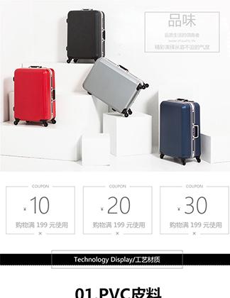 ST180 鞋类箱包 拉杆箱万向轮旅行箱密码箱行李箱登机箱包