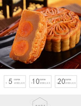 EX110 食品酒水 糕点 特产 双黄 月饼 蛋黄 豆沙 五仁 月饼 五仁 广式 滇式 苏式 月饼