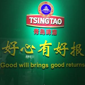 china时间廊