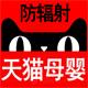 lxp银饰企业集团