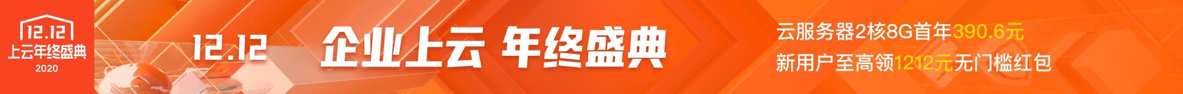 当前主题:浙江服务器安装