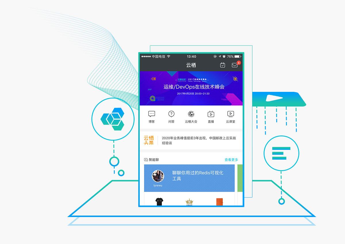 阿里app新升级,可以随时随地使用阿里云app管理阿里云vps
