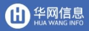 杭州华网信息