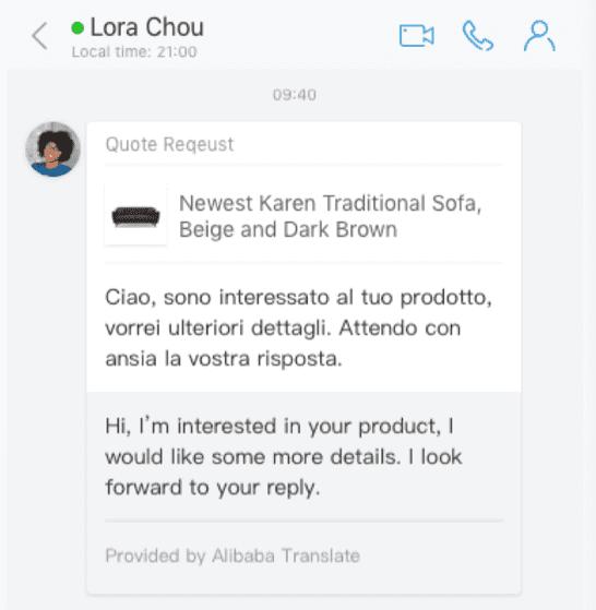 alibaba real-time translation