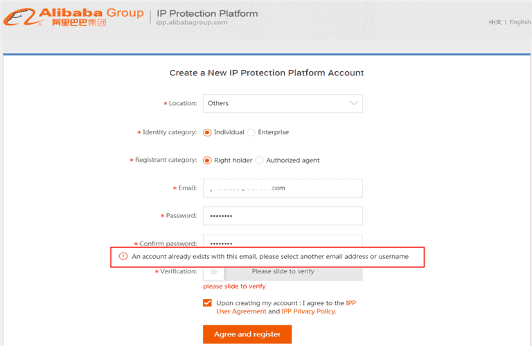To used register be com cannot address email Cannot Sign