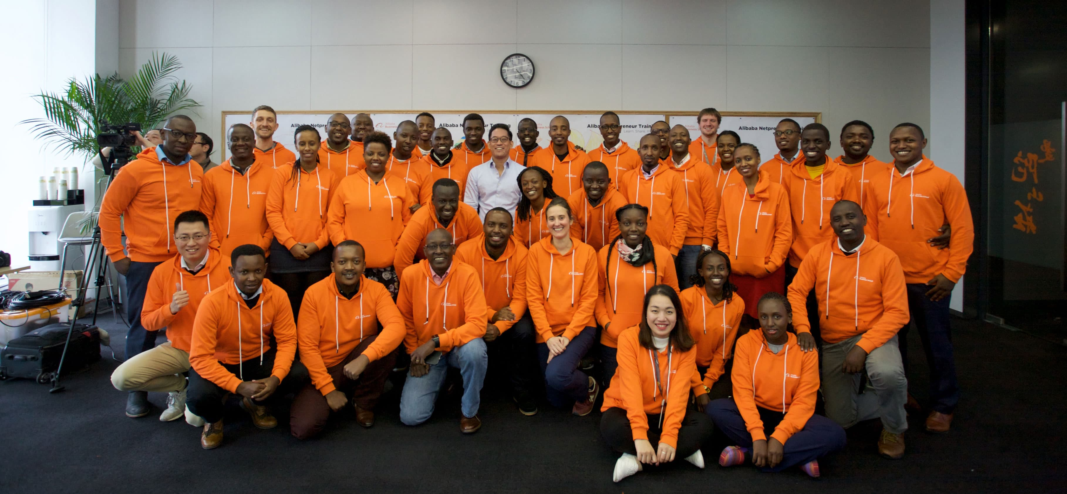 Alibaba Netpreneur Training - Rwanda program 1