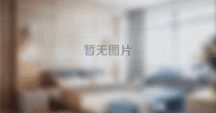 重庆朗歌艺术江景民宿(解放碑洪崖洞店)尊享江景三人间