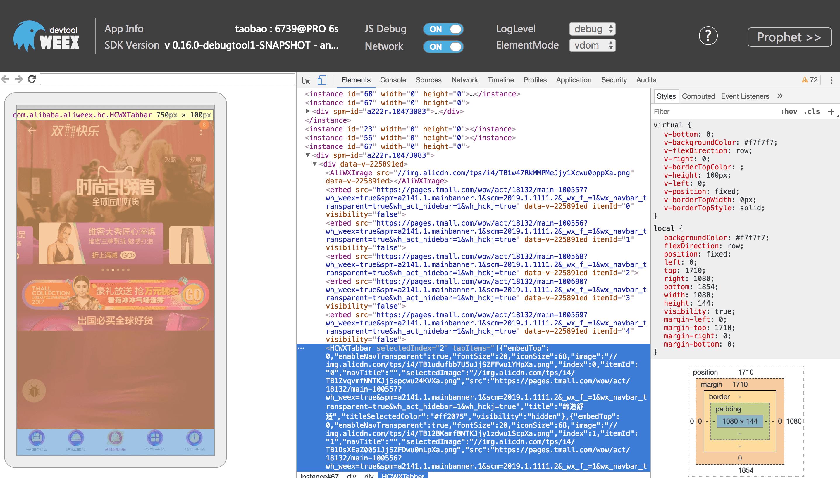 loglevel-elementMode
