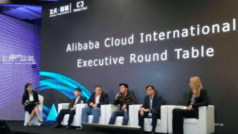 The Computing Conference 2017 (Live Now) - Alibaba Cloud