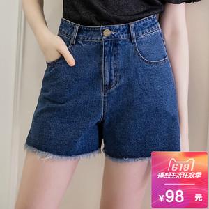 奢姿大码女装加肥加大潮2018夏装新款胖mm200斤时尚百搭牛仔短裤