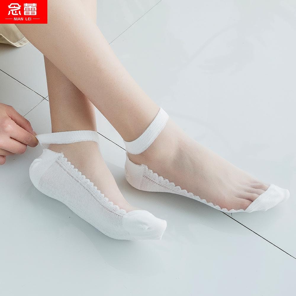 袜子女士玻璃丝袜短袜全棉浅口隐形硅胶防滑夏季薄款透明水晶船袜