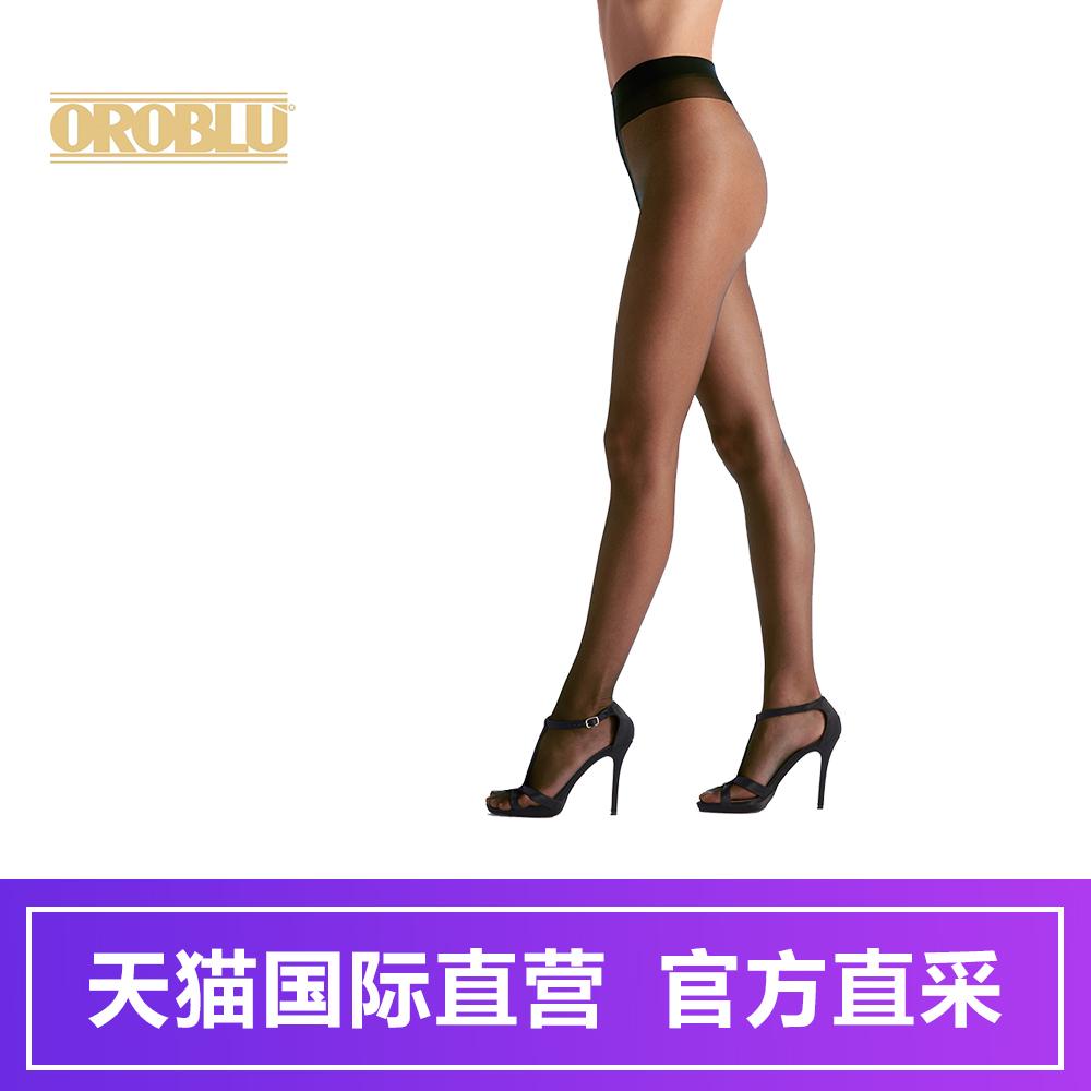【直营】意大利进口OROBLU 连裤袜 Sensuel系列 绝美丝袜
