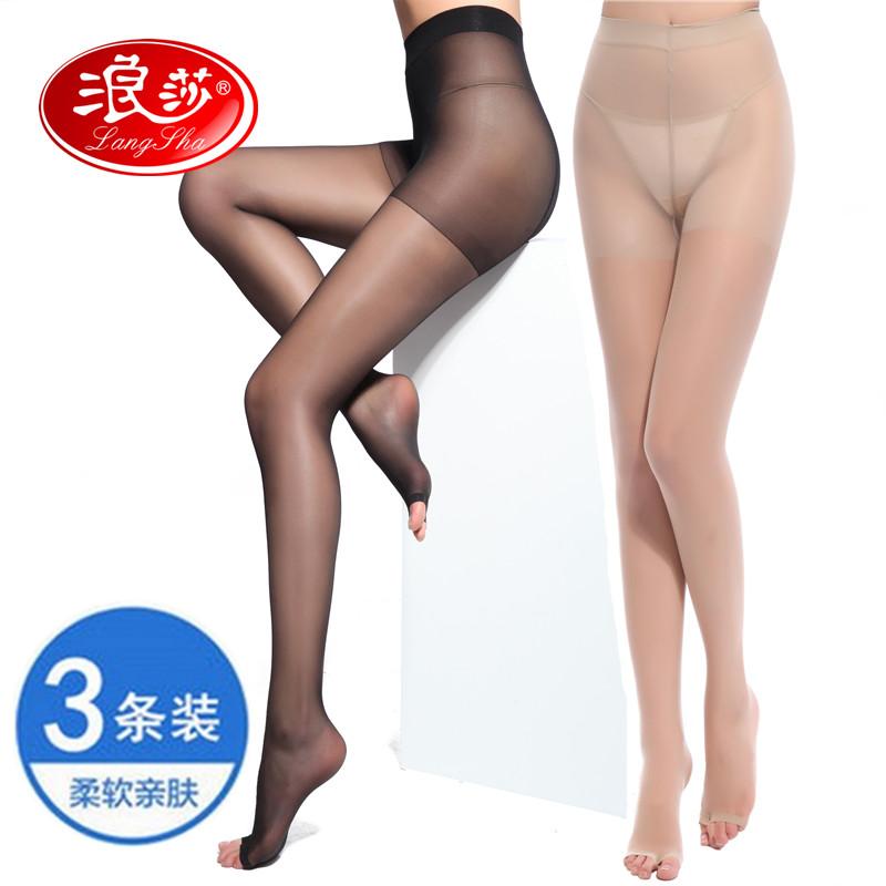 3双装 浪莎丝袜连裤袜女透明鱼嘴袜露趾袜超薄夏季美腿漏脚趾丝袜