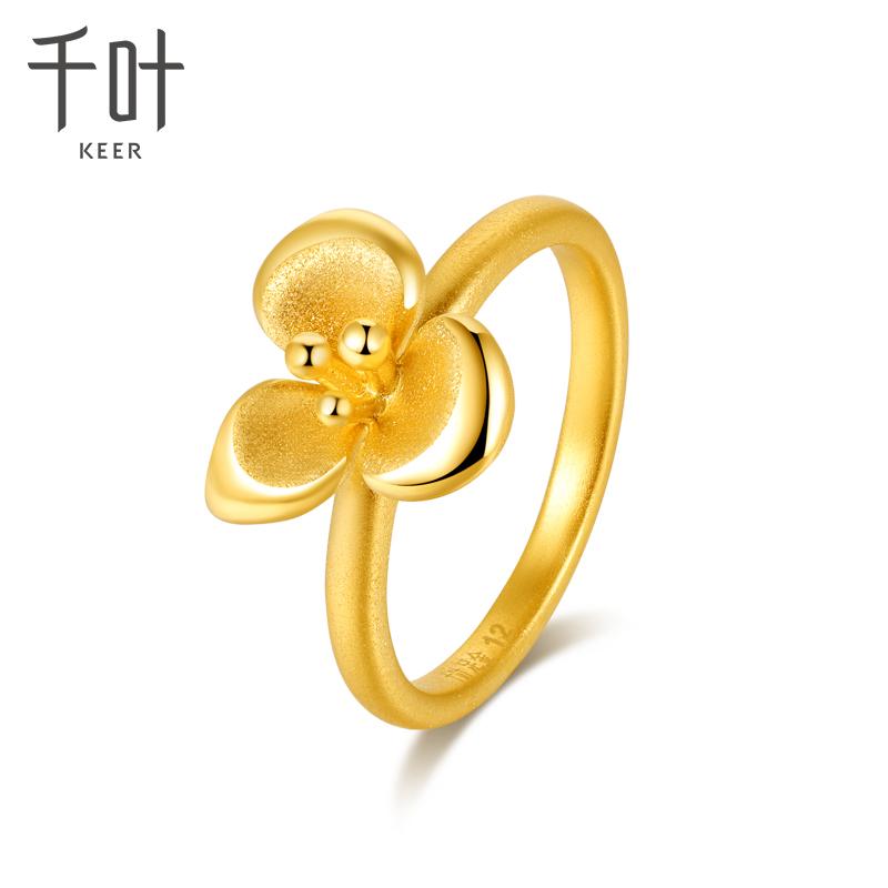 千叶珠宝KEER东方印象系列花漾 馨蕊A足金戒指黄金戒指金饰戒指