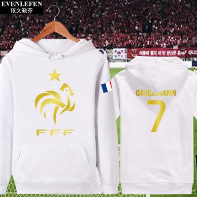 法国队球衣队服男士加绒外套跑步运动服连帽卫衣足球迷服格列兹曼