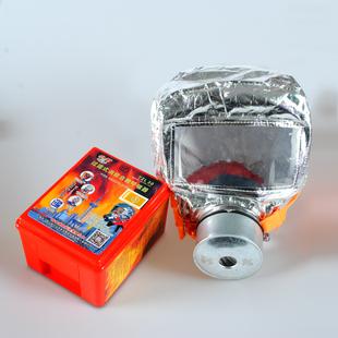 消防过滤式防烟防毒面具 酒店宾馆客房专用火灾逃生面罩呼吸器