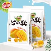 芒果夹心软糖500gX2袋海南特产品香园食品糖果水果糖菠萝夹心糖果