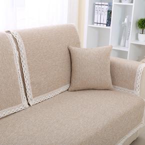 蓝色双人三人客厅小沙发垫套布艺皮垫子防滑四季通用