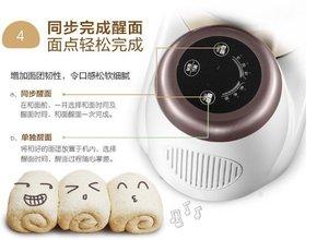 家用家庭和面面条机小型厨房机型面包切面搅拌机厨师电器智能鲜奶