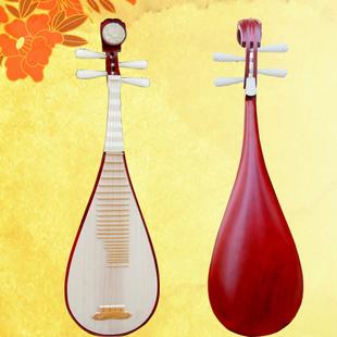 专业花梨木琵琶乐器初学练习琴大人儿童入门演奏琵琶弹拨乐器