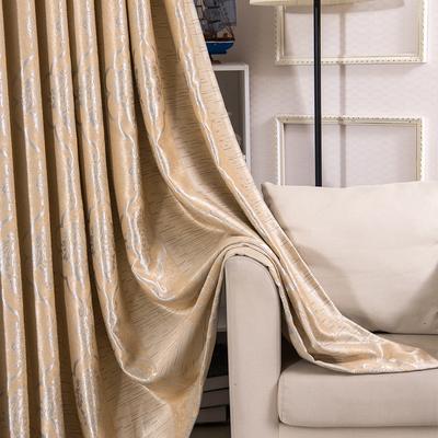 2米3高窗帘绣花卧室花2米高客厅富贵花美容院玫瑰立体半圆卷拉式品牌旗舰店