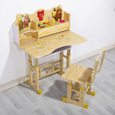 儿童书桌可写字写字桌台升降学习桌小孩课桌椅小学生写字桌椅套装品牌资讯