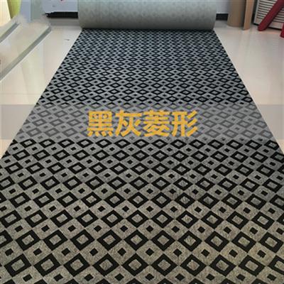 地毯3米4米