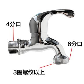 质选西门子洗衣机水龙头6分专用全铜三星博世洗碗机龙头滚筒水嘴
