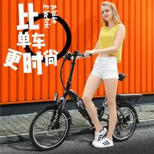 折叠电动自行车 成人男女性电瓶车小型迷你代步车电动车电车