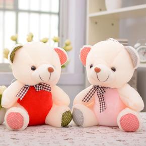 毛絨玩具泰迪熊貓公仔小號迷你抱抱熊可愛布娃娃兒童生日禮物女孩