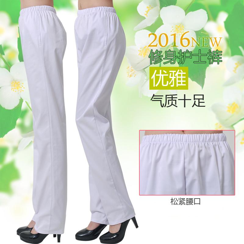护士裤子白色松紧腰工作裤医院松紧带白裤子女修身男南丁格尔