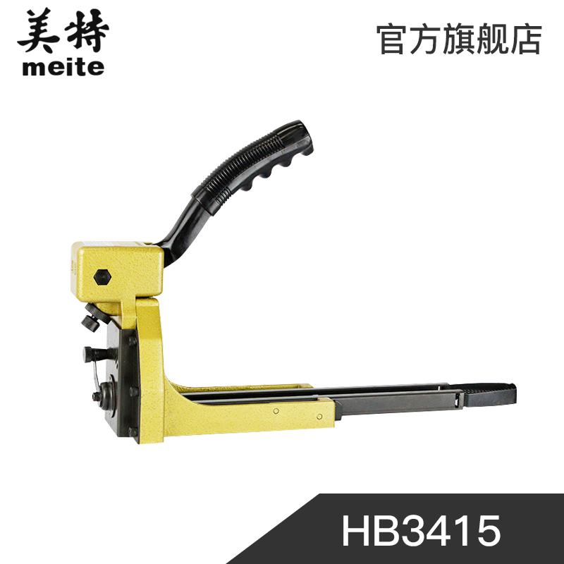 原厂直销 HB3515 HB3518手动纸箱封箱机 包装纸皮纸箱 封口器