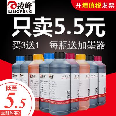 专业彩色相片打印机
