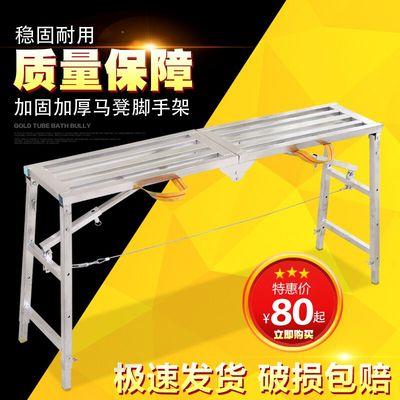铝合金折叠凳子便携