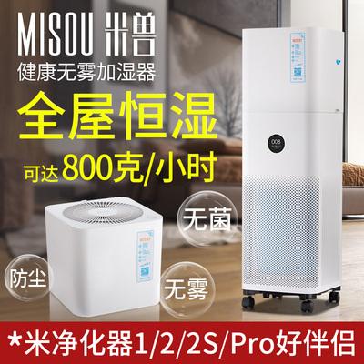 空气净化器加湿器一体机