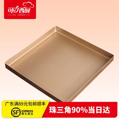 正方形烤箱烤盘