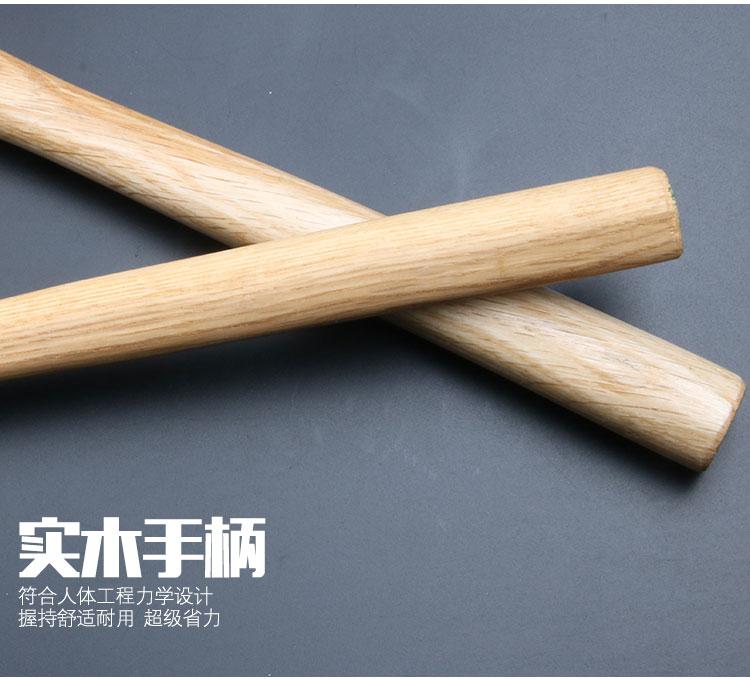 圆头锤奶子锤铁锤子大锤榔头锤圆头奶头锤钢锤工具锤榔头木柄包邮